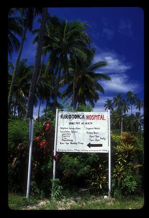 Hospital sign, Cook Islands.
