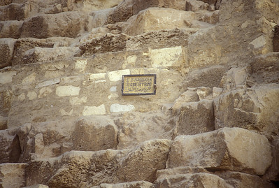 Sign on Pyramid, Giza, Egypt.
