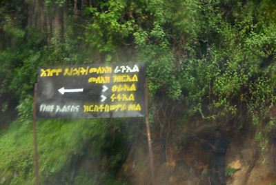 This is very important. Especially in the rain. Ethiopia.