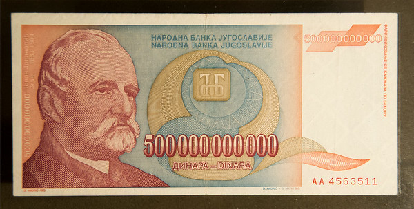 500 Billion Dinar note from Belgrade, 1997.