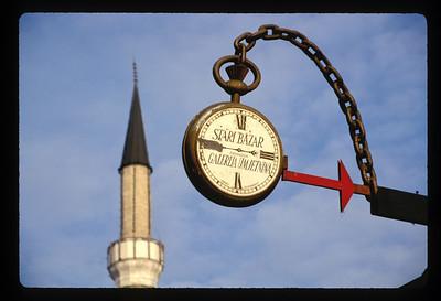 """Stari Bazar, or """"Old Bazaar,"""" Sarajevo, Bosnia."""