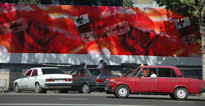 "Billboard celebrating the ""Rose Revolution"" near Freedom Square, Tbilisi, Republic of Georgia."
