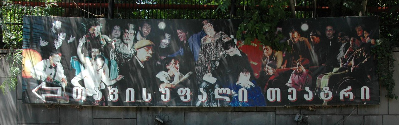 Billboard, downtown Tbilisi, Republic of Georgia.