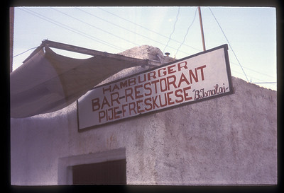 Hamburger restaurant on Hydra, Greek Isles.