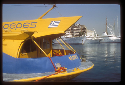 Fast ferry from Athens to the Greek Isles.