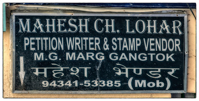 Petition Writers Got to Advertise, Too. Gangtok, Sikkim, India.