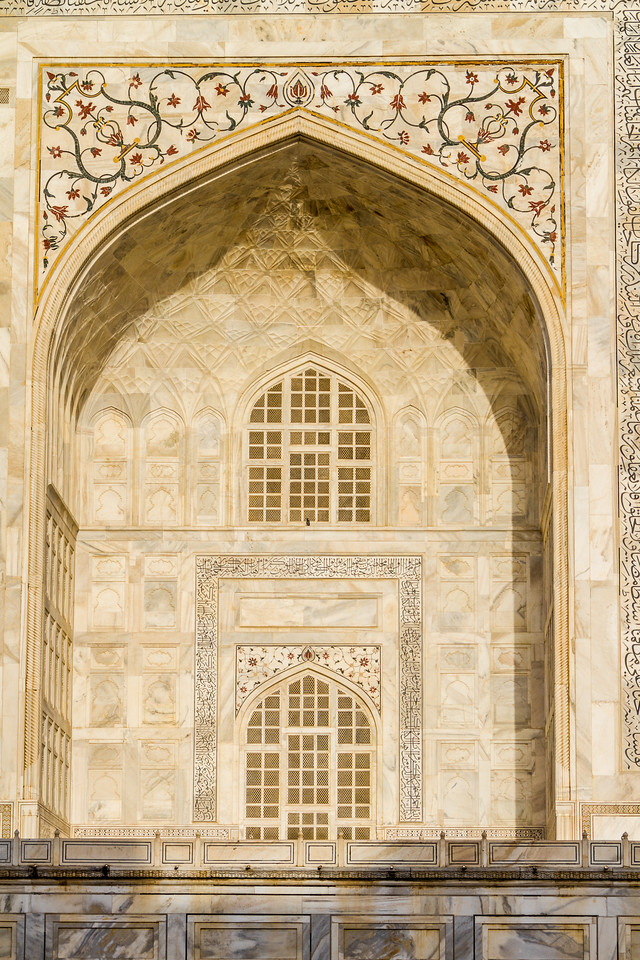 An Entrance For The Taj Mahal With No People Visible, Agra, India, Asia