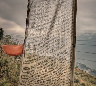 Prayer flag, Sikkim, India.