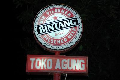 Sign in Candidasa, Bali, Indonesia.