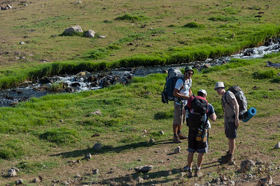 Other hikers near Marom Golan.