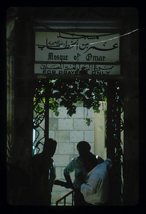 Mosque of Omar, old city of Jerusalem.