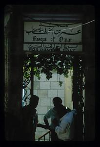 Mosque of Omar, old city of Jerusalem.