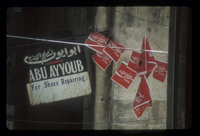 Signs in Jerusalem's old city.