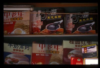 Supermarket, Japan.