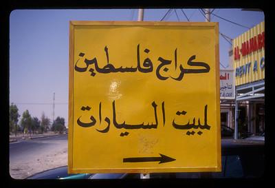 Sign, Jordan.