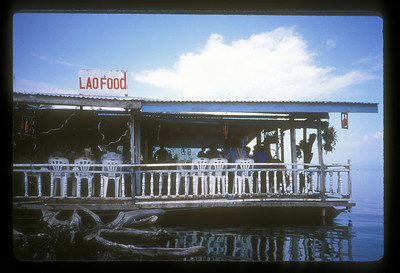 Terrace restaurant on the lake, Laos.