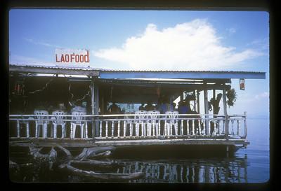 Terrace restaurant on the lake, Laos.
