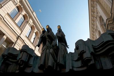 Facade of the National Drama Theatre, Vilnius, Lithuania.