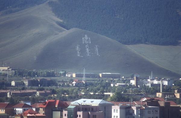 Ulan Bataar, Mongolia.
