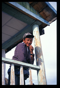 Mongolian fellow.