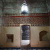 A room in the Marrakesh Museum