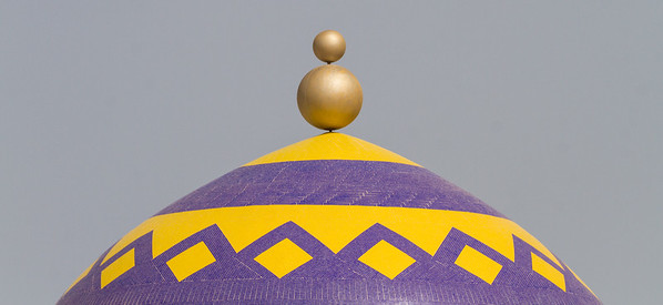 Detail of minaret dome - Oman
