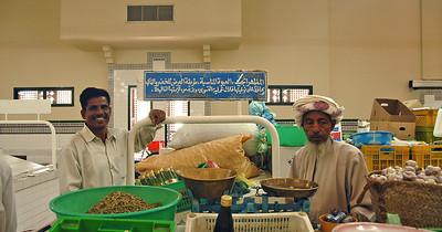 Food souk, Nizwa, Oman.