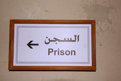 Probably want to take a right. Nizwa, Oman.