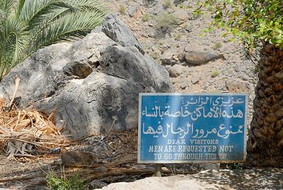 Sign at Oasis, Oman.
