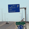 Traffic and signs, Nizwa, Oman.