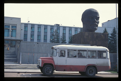 Bus and bust, city center, Ulan Ude, Buryatian Autonomous Republic, Siberia, Russia.