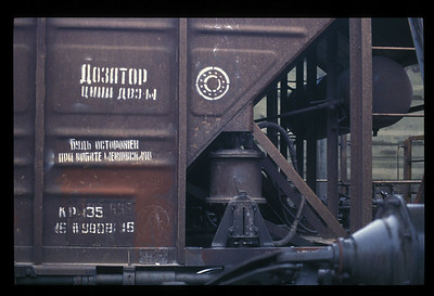 Freight car, Trans-Siberian railroad, Russia.