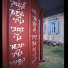 Prayer wheel in Buddhist monastery, or datsun, in Ivolginsk, Buryatian Autonomous Republic, Siberia, Russia.