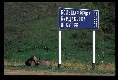 Road sign near Listvyanka, Siberia, Russia, on the road to Irkutsk.