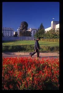 City center, Ulan Ude, Buryatian Autonomous Republic, Siberia, Russia.