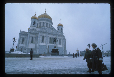 The Cathedral of Christ the Savior, Moscow, Russia.