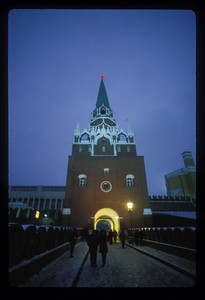 Kremlin gate, Moscow, Russia.