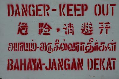 Sign, Singapore.