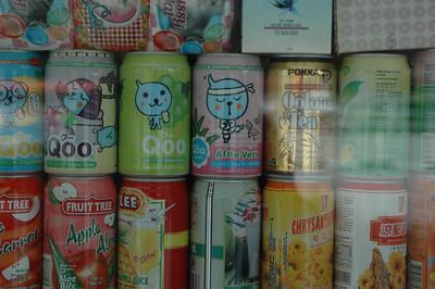 Drinks in vending machine, Seoul, South Korea.