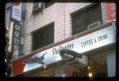 Coffee shop, Seoul, South Korea.
