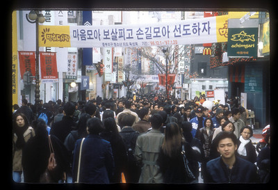 Pedestrian street, Seoul, South Korea.
