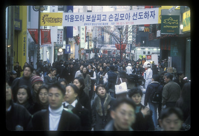 Pedestrian street, Seoul, South Korea.