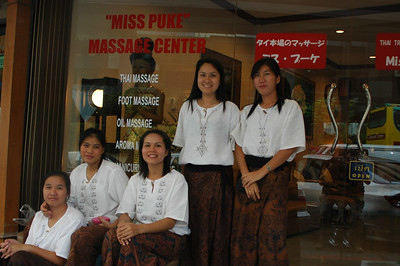Miss Puke massage center, Bangkok, Thailand.