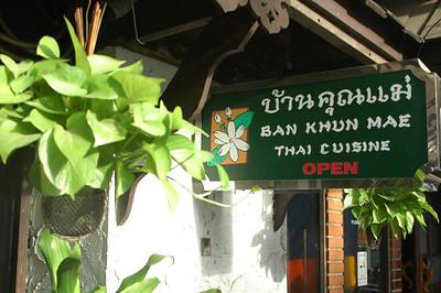 Ban Khun Mae Restaurant, Siam Square, Bangkok, Thailand.