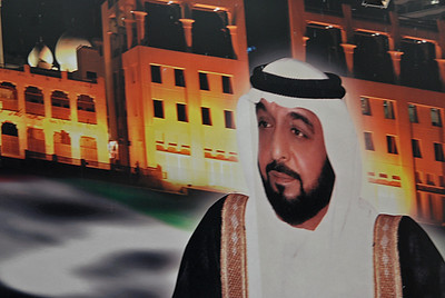 Billboard of Khalifa bin Zayed Al Nahyan, President of the United Arab Emirates.