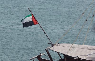 Dubai, United Arab Emirates flag.