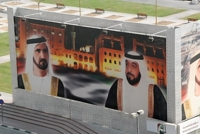 Billboard of Mohammad bin Rashid Al Maktoum, Prime Minister of the United Arab Emirates (left) and Khalifa bin Zayed Al Nahyan, its President.