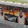 Billboard of Mohammad bin Rashid Al Maktoum, Prime Minister of the United Arab Emirates (left) and Khalifa bin Zayed Al Nahyan, its President.
