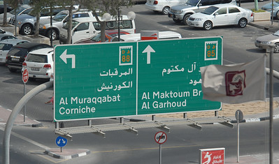 Traffic sign, Dubai, United Arab Emirates.