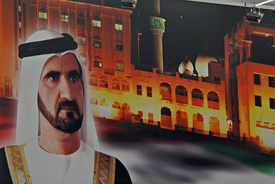 Billboard of Mohammad bin Rashid Al Maktoum, Prime Minister of the United Arab Emirates, Dubai, U.A.E.
